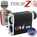 ◇<domestic regular article> Bushnell pin seeker slope tour Z6 ジョルト