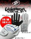 UdamonGOLF ( ユダマン ) synthetic leather golf glove (one-handed) ◆ triple ◆ XUG-2010