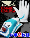 BADBOY ( Badboy ) synthetic leather golf glove (one-handed) ◆ disc 2 ◆ XBB-110