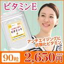 Vitamine-3sam-1