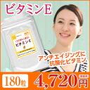 Vitamine-6sam-1
