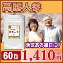 Ginseng-1sam