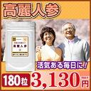 Ginseng-3sam