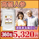 Ginseng-6sam
