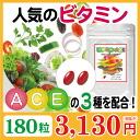 603_vitaminace-3