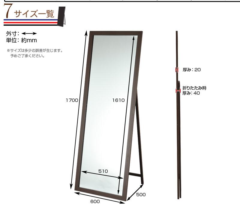 Gachinko rakuten global market dresser mirror stand for Large body mirror