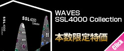 WAVES SSL4000 COLLECTION �ܿ�����