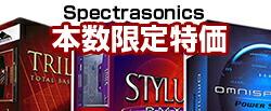 spectraonnics 本数限定