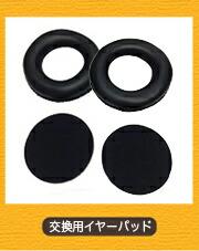 Superlux HD681/HD668�ѡ����ѥ��䡼�ѥåɡ�EPK681