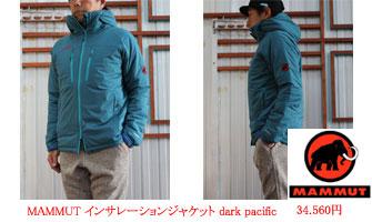 MAMMUT インサレーションジャケット dark pacific