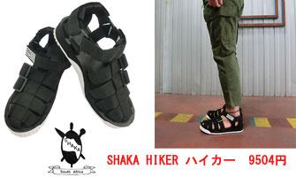SHAKA シャカ 国内正規モデル 代名詞モデル HIKER ハイカー Black
