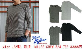 Miller USA製 別注 MILLER CREW 3/4 TEE