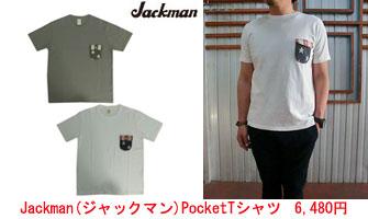 Jackman(ジャックマン)PocketTシャツ Gray White