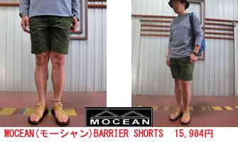 MOCEAN(モーシャン)BARRIER SHORTS