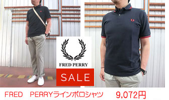 FRED PERRY SHIRTS ライン入りポロシャツ161カラー