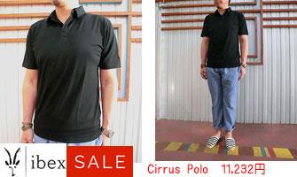ibex(アイベックス) Cirrus Polo Black