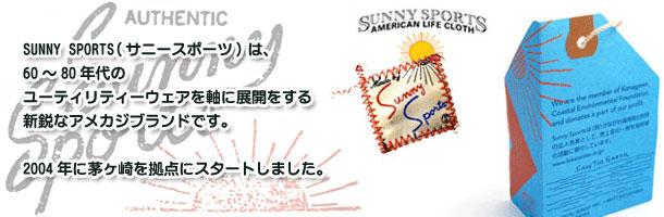 SUNNY SPORTS(���ˡ����ݡ���)