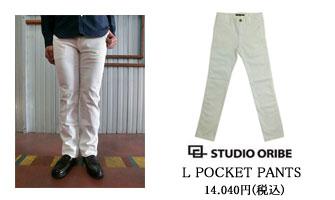 STUDIOORIBE L POCKET PANTS
