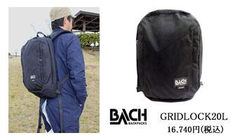 BACH GRIDLOCK20L