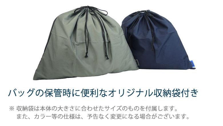 aniary 収納袋