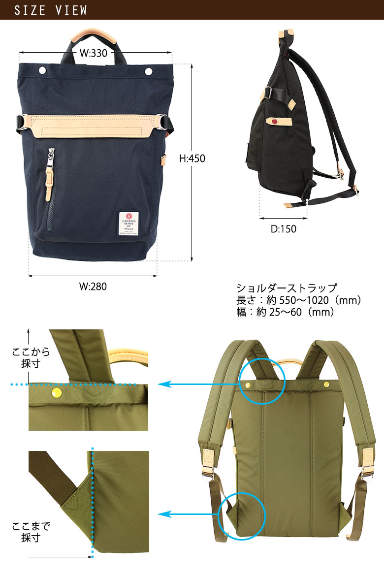 AS2OV 2WAYBAG 091403
