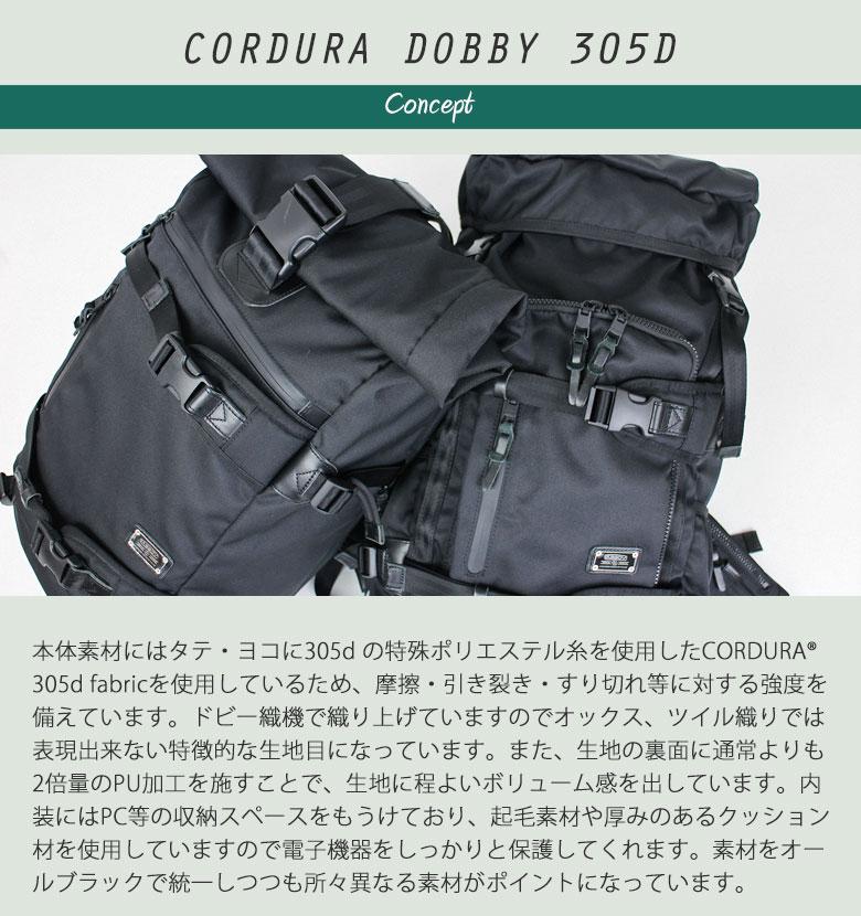 AS2OV アッソブ CORDURA DOBBY 305D