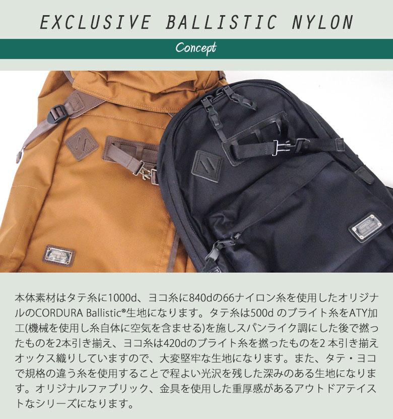 AS2OV アッソブ EXCLUSIVE BALLISTIC NYLON