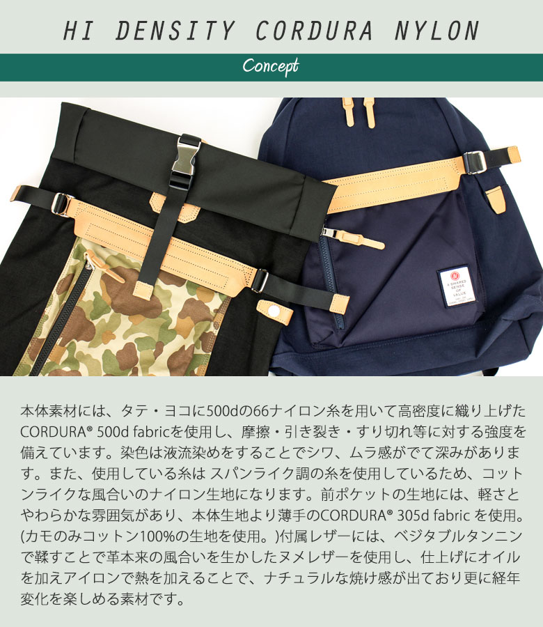 AS2OV HI DENSITY CORDURA NYLON