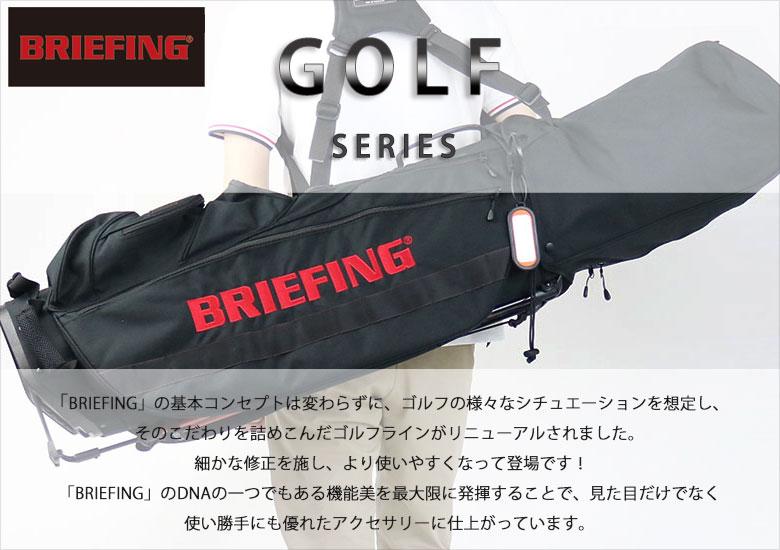 BRIEFING GOLF LINE �֥꡼�ե��� �����