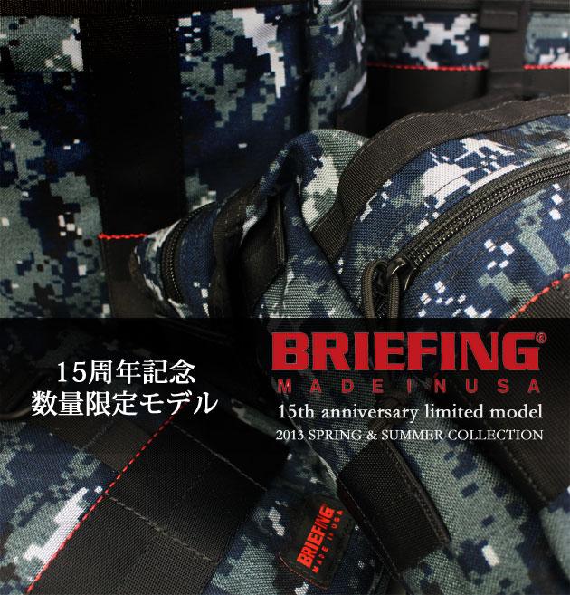 BRIEFING NAVY DIGITALCAMO ブリーフィング ショルダーバッグ BRF173219-174