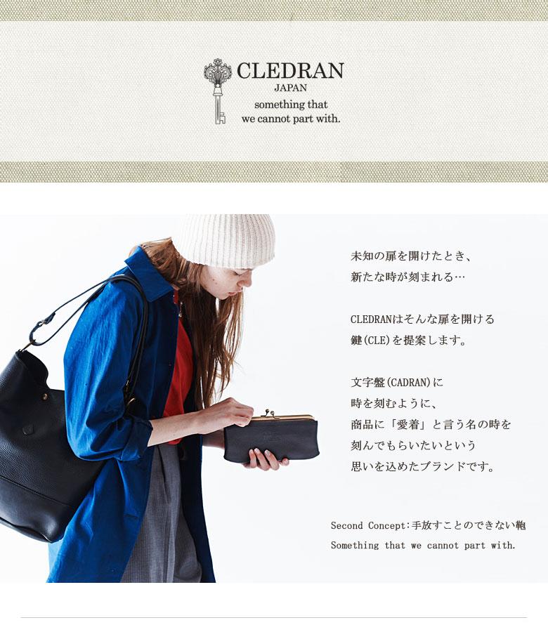 CLEDRAN ����ɥ��