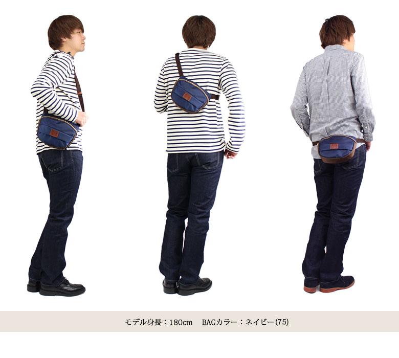 Bum Bag With Shoulder Straps 66
