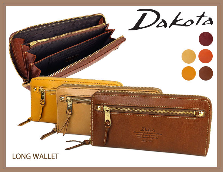 Dakota Moderno long wallet 0034088