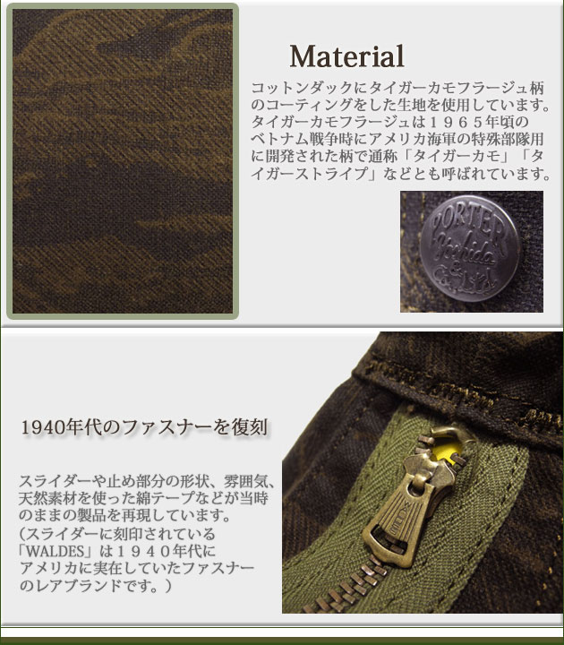 吉田カバン ポーター グリーンアイ PORTER GREEN EYE ポ-タ- ショルダーバッグ 558-07693