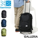karrimor Karima carrying case backpack airport pro 40 mens Womens 558