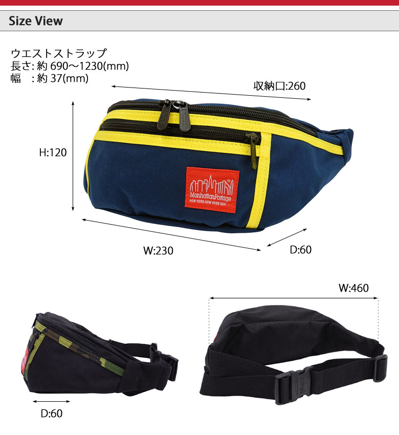 Manhattan Portage waist bag MP1101-MUL-B