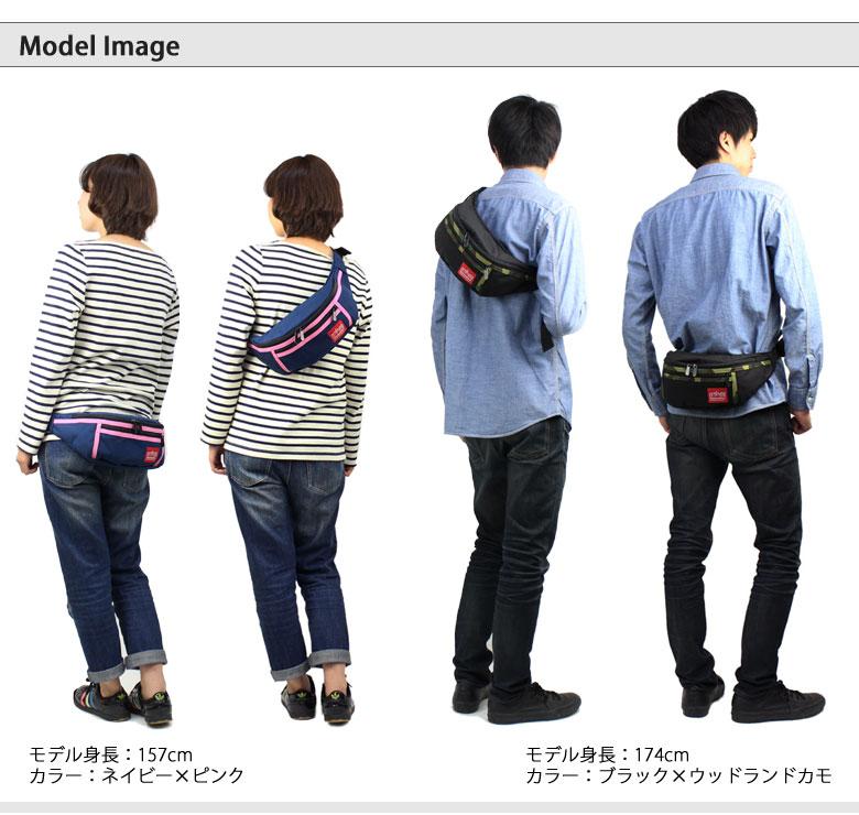 Manhattan Portage waist bag MP1101-MUL-B