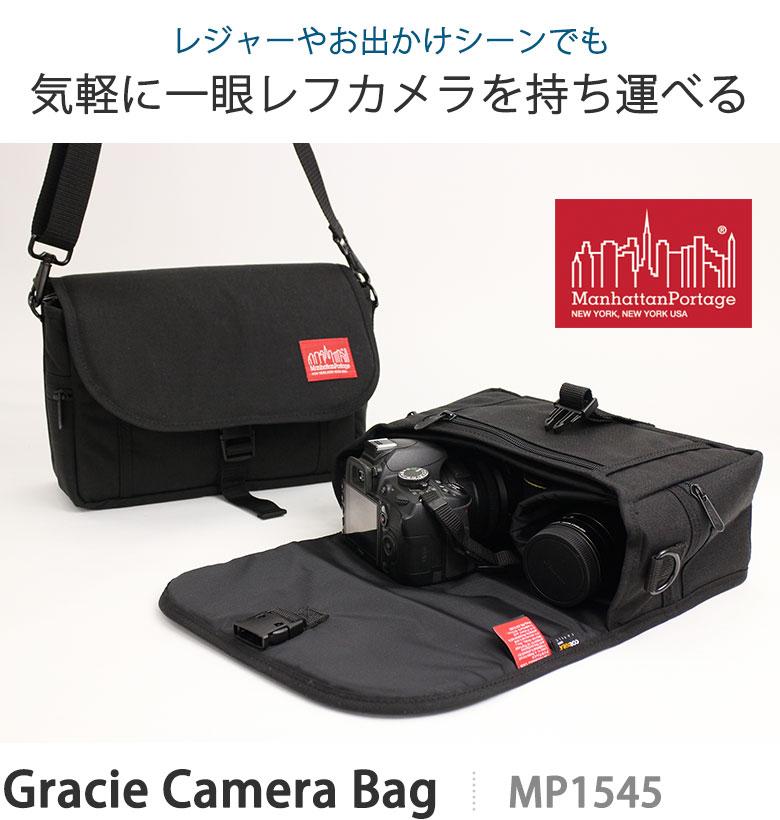 マンハッタンポーテージ Manhattan Portage カメラバッグ MP1545