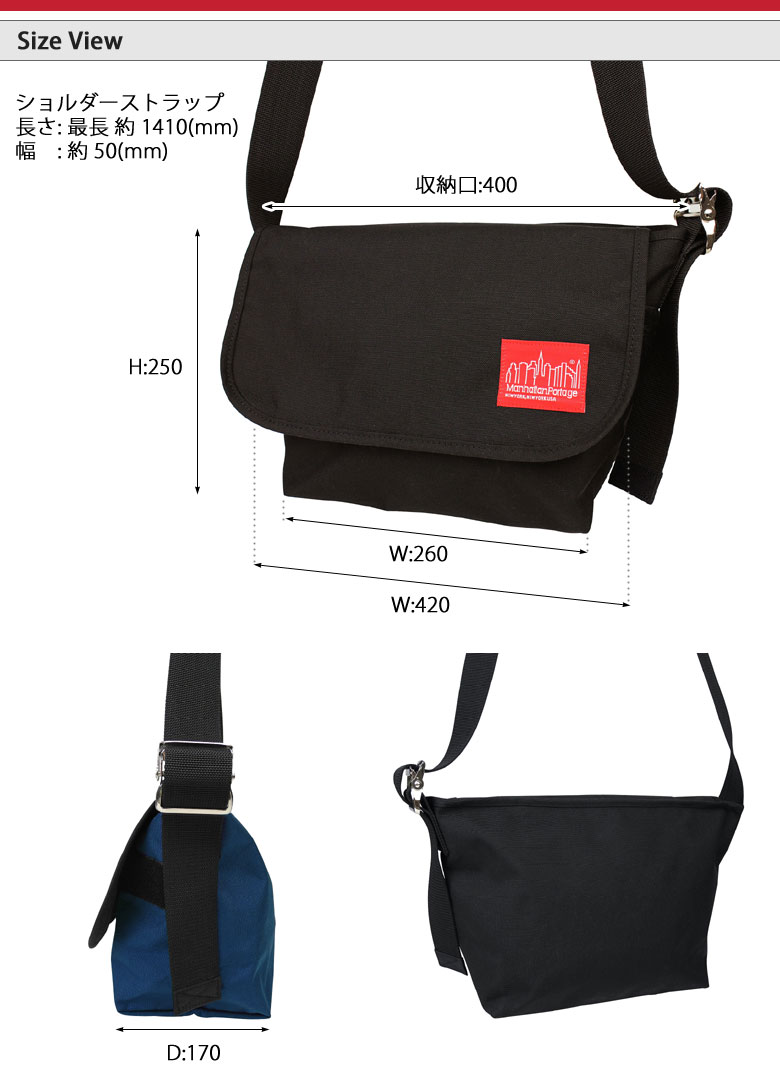 Manhattan Portage messenger bag MP1606VJR