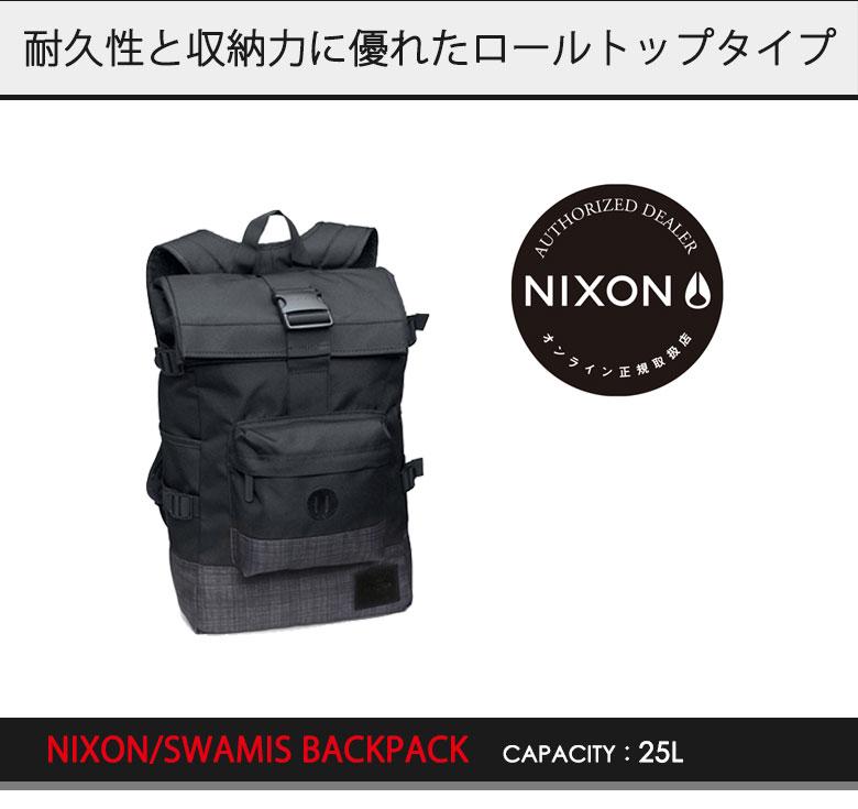 NIXON ニクソン リュック  NC2187