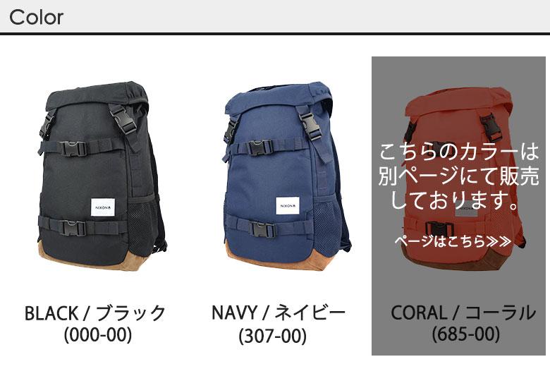NIXON ニクソン リュック 日本限定 NC2256