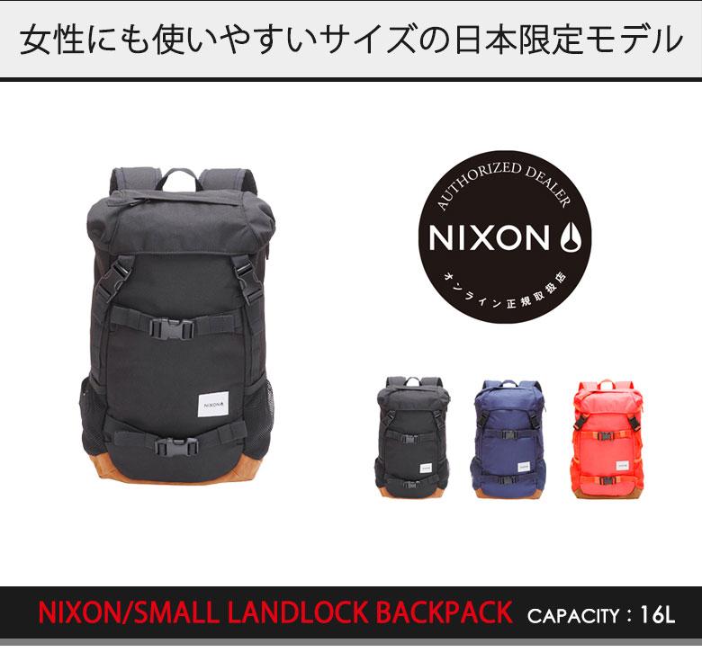 NIXON �˥����� ���å������ܸ��� NC2256