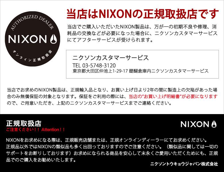 NIXON ニクソン 日本正規取扱店