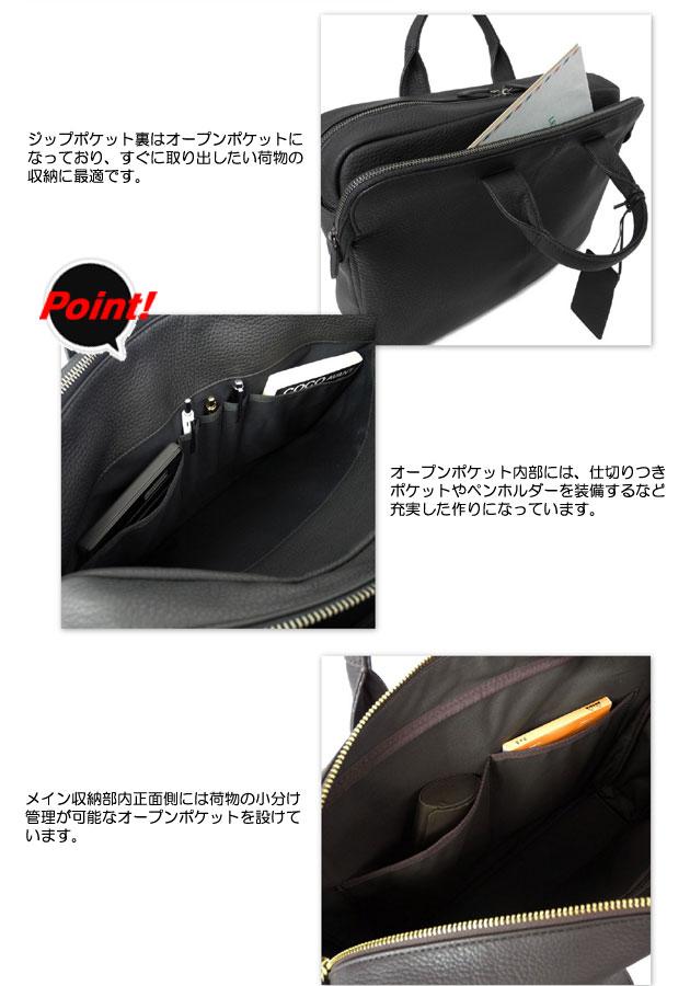 吉田カバン ポーター ウィズ PORTER WITH 2WAYブリーフケース(A4対応) ビジネスバッグ 吉田かばん 016-01065