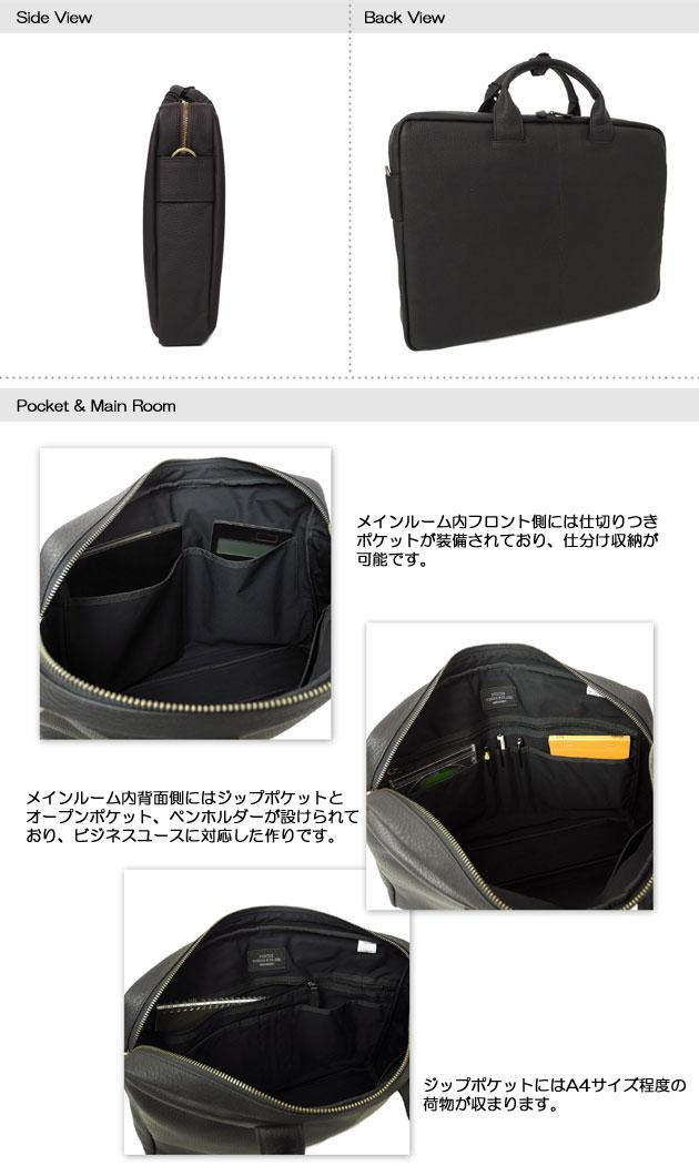 吉田カバン ポーター ウィズ PORTER WITH 2WAYブリーフケース(B4対応) ビジネスバッグ 吉田かばん 016-01066