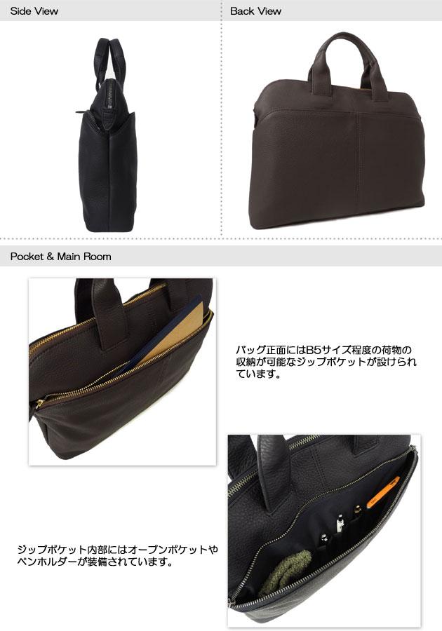 吉田カバン ポーター ウィズ PORTER WITH ブリーフケース(A4対応) ビジネスバッグ 吉田かばん 016-01068