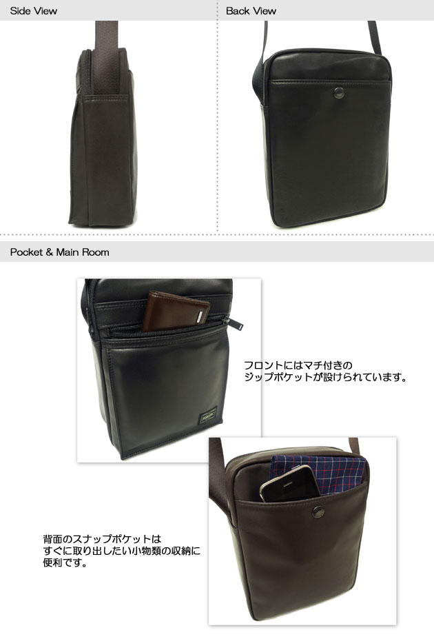 吉田カバン ポーター アメイズ PORTER AMAZE ショルダーバッグ 022-03793