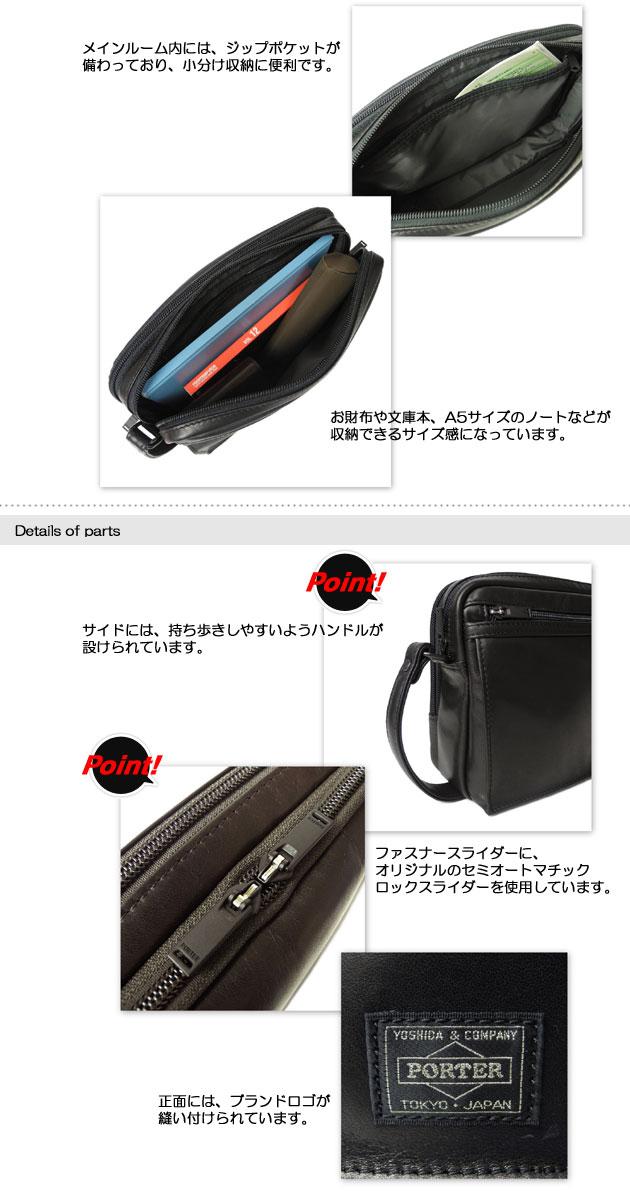 吉田カバン ポーター アメイズ PORTER AMAZE セカンドバッグ ポーチ メンズ レザー 022-03797