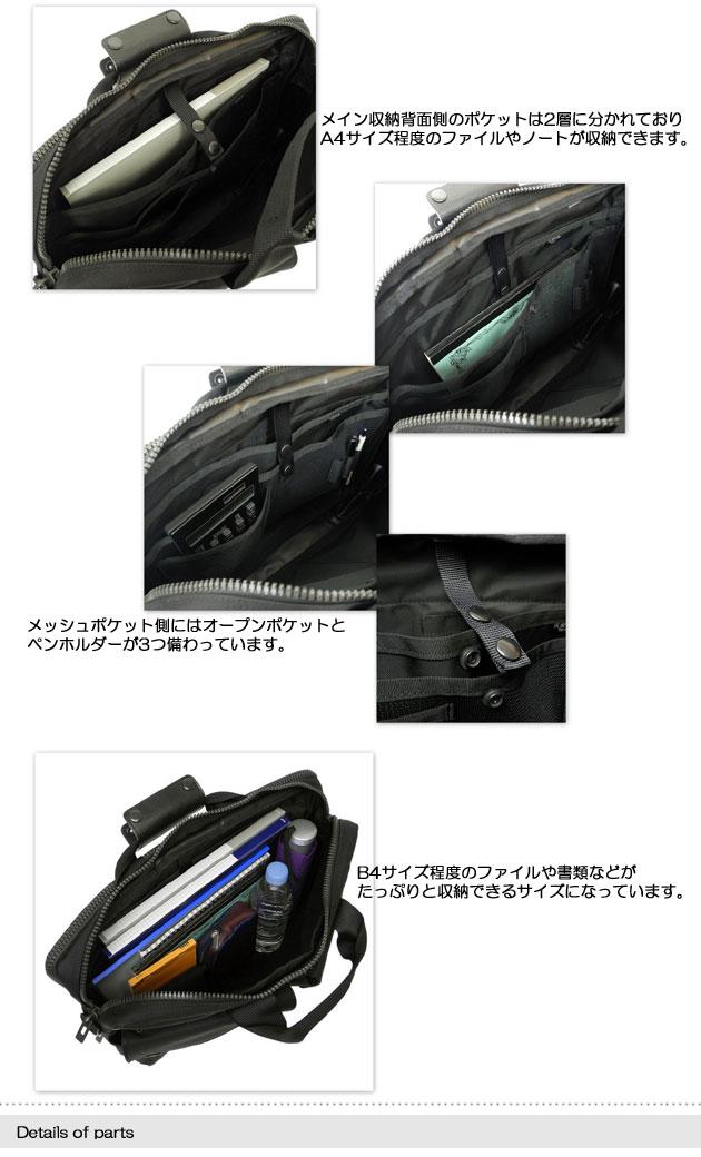 吉田カバン ポーター アングル PORTER ANGLE ブリーフケース ビジネスバッグ(b4対応) メンズ レディース 吉田かばん 512-07222