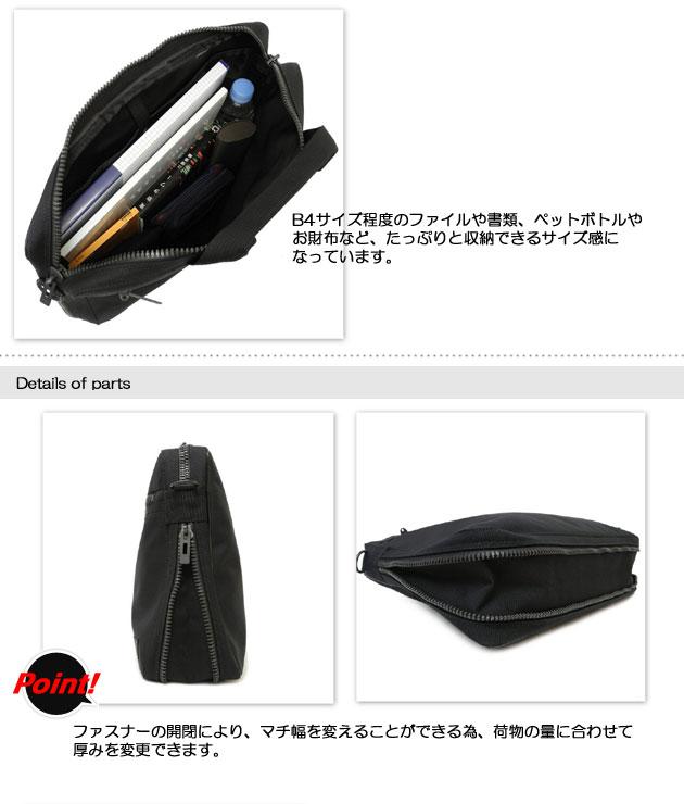 吉田カバン ポーター アングル PORTER ANGLE 2wayブリーフケース ビジネスバッグ(b4対応) メンズ レディース 吉田かばん 512-07223